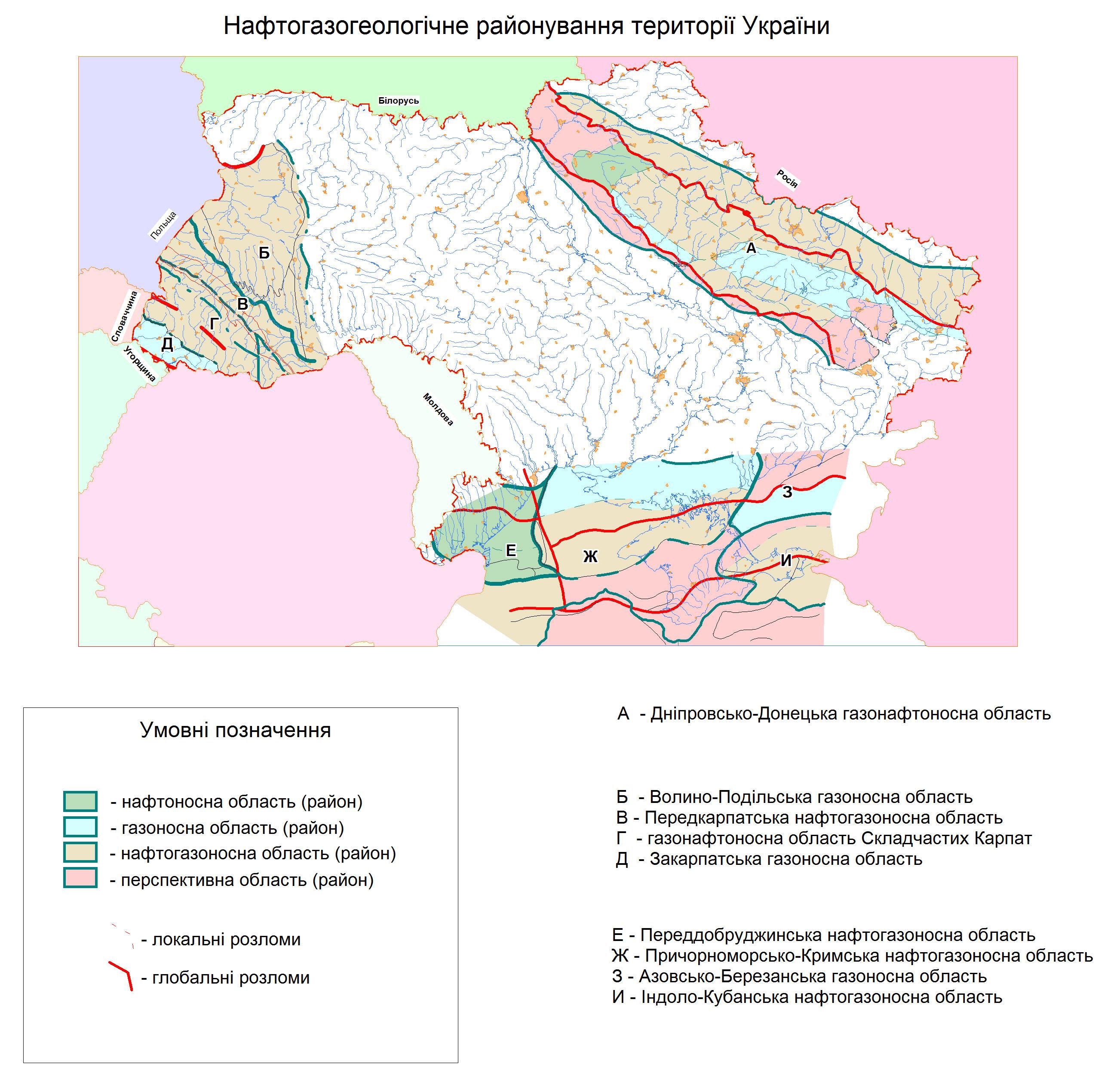 Нафтогазогеологічне районування території України (карта)