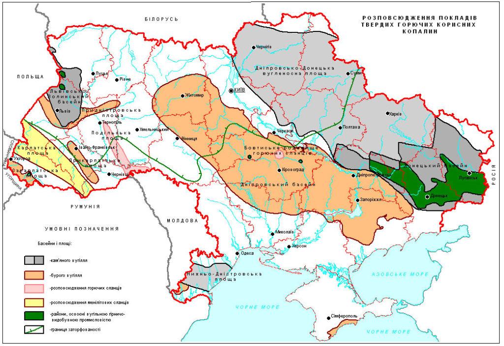 Розповсюдження покладів твердих горючих корисних копалин України